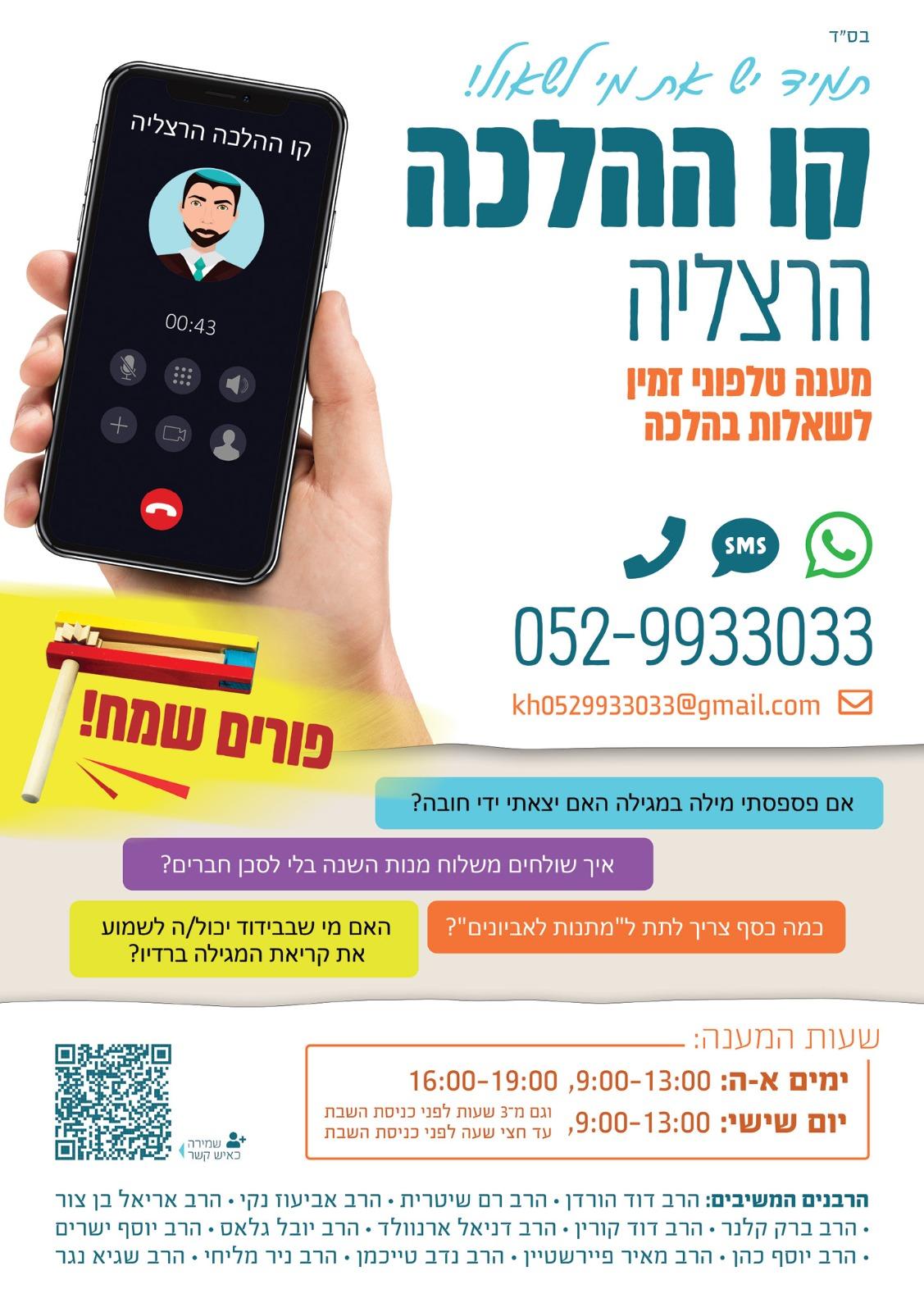 WhatsApp Image 2021-02-21 at 09.32.18